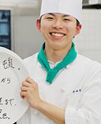 渡邊蒼馬さんの写真