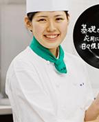 伊藤奈南三さんの写真