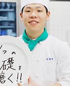 竹本 正幸さんの写真