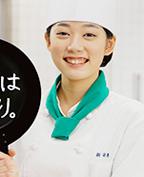木村 明音さんの写真